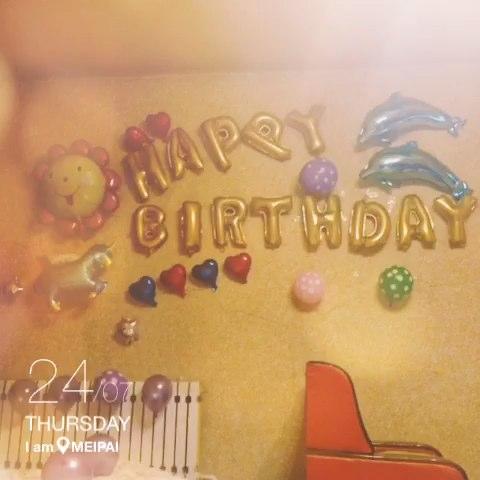 男朋友生日 我想送他个礼物他是1984.12.14出生的 我想送他那天的生图片