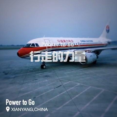 国航飞机起飞前的音乐
