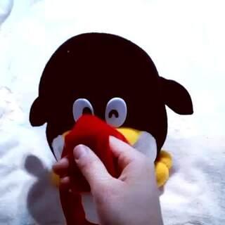 【玩转企鹅】