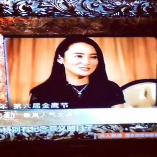 第十届中国金鹰电视艺术节#蒋勤勤#片段(一)🌸🌸🌸
