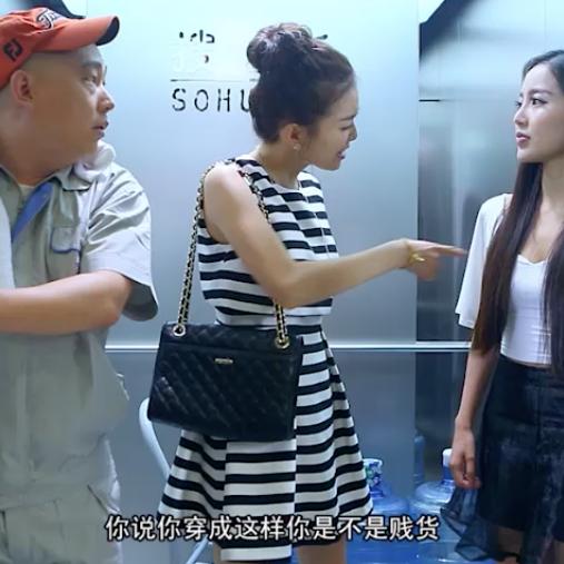 极品女士作品,搞笑视频,美女机智坐货梯