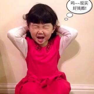#宝宝##搞笑# 理想与现实 理想很美好,现实很残酷😂😂😂 谢谢大家提供的段子😘😘😘 新浪微博:Peggy-MM