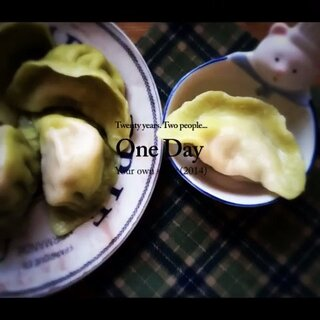 白菜香菇饺子