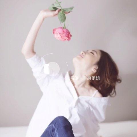 """没刺儿的玫瑰 - 千惠姐姐的美拍"""""""