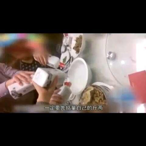 #60秒美拍##囧闻一箩筐#《囧闻一箩筐》【武汉35岁男子欲