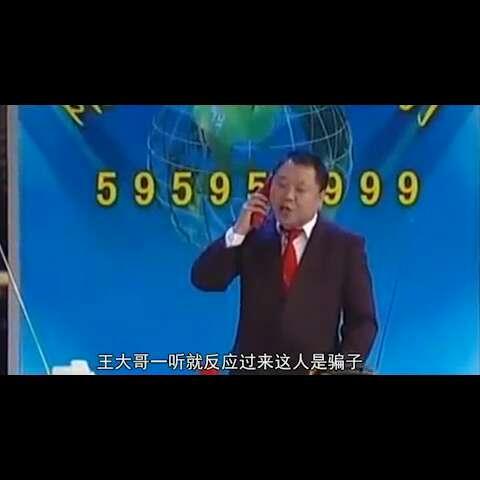 #60秒美拍##囧闻一箩筐#《囧闻一箩筐》【骗子遇到哈尔滨大