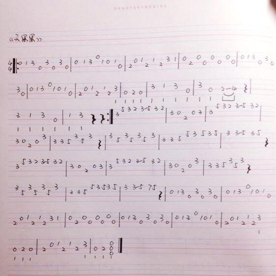 歌曲旅行的谱子