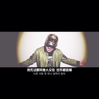 GD-who you,赞!
