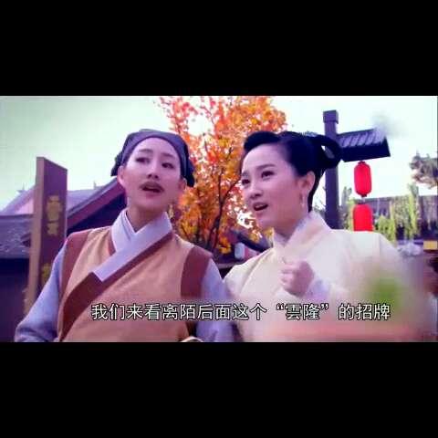 #麦兜找穿帮#【《少年四大名捕》穿帮镜头】老师说过了,中国的