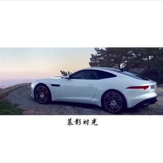 #汽车#相比那些遥不可及的千万超跑,本人更爱这款捷豹F—Type couper,同意的点赞😶😎