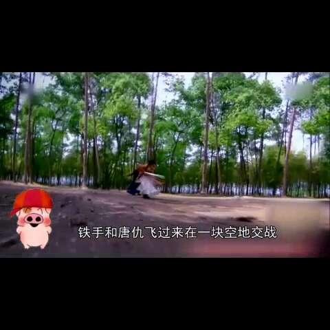 #麦兜找穿帮#【少年四大名捕第二弹4】替身小哥都是萌萌的!新