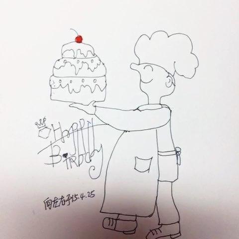 祝自己生日快乐