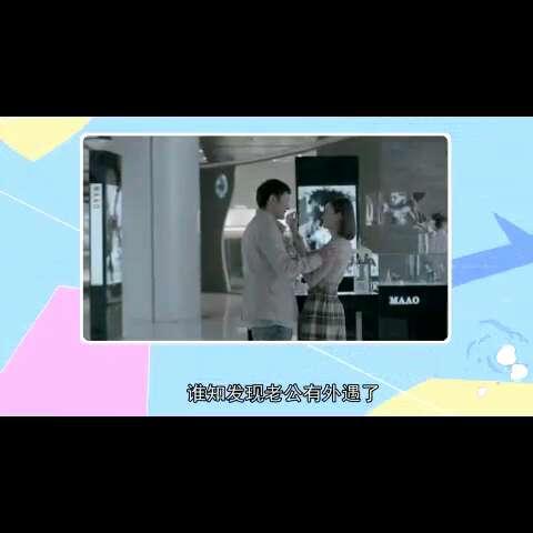 #囧闻一箩筐#【女子收到酒店刷卡短信?调监控发现老公私会情人