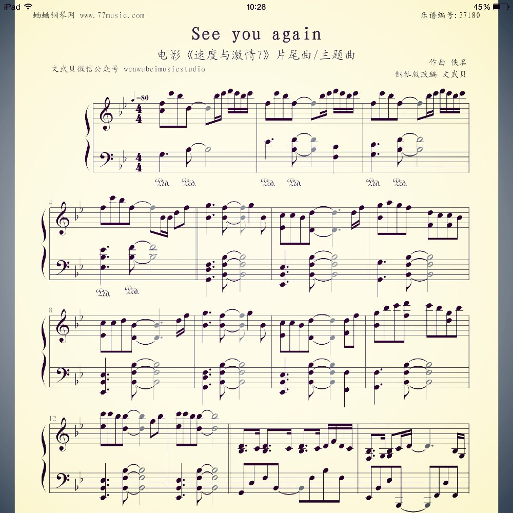 see you again》琴谱一部分(不好全发,而且全要裁成正方形),全部钢琴