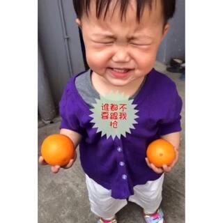 #聊天新表情get√##宝宝#