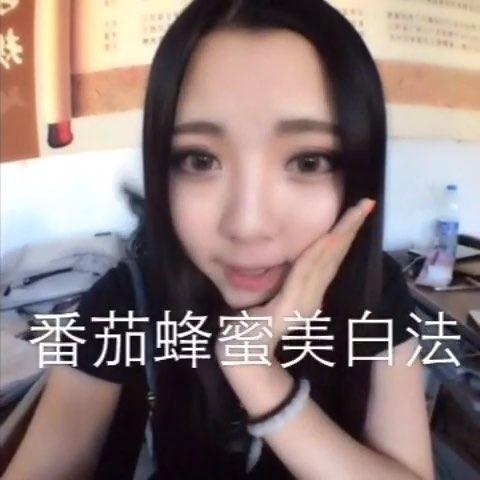 """#搞笑#教大家一个美白秘方!!!☺ 【新浪微博:李文猫】 """""""