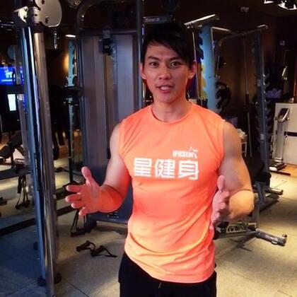 #ifitstar星健身#明星教練馬克,今天教大家訓練二頭肌,大家可以留言看想學哪塊肌肉,馬克統計最多的,隔天就發視頻教大家喔😁😁