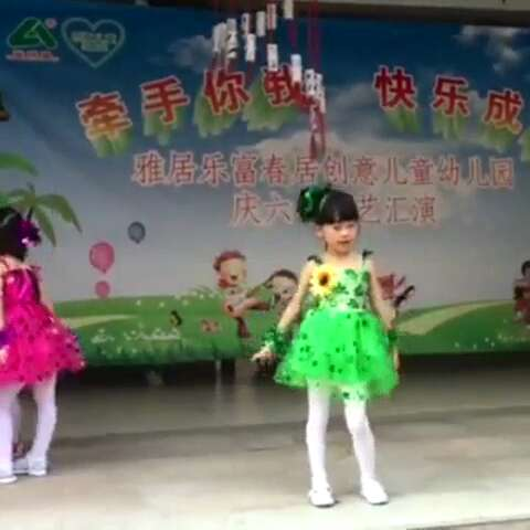 舞蹈左手右手
