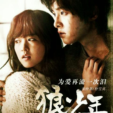 《狼少年》 至今看过的最感人的电影,韩国电影史上票房最高的爱