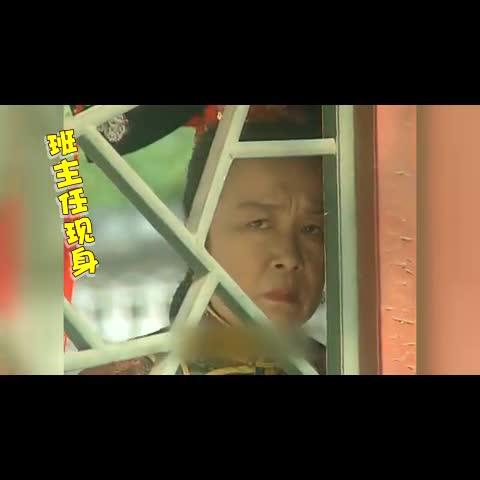 #何仙姑夫#【怼出男子汉】笑喷!年度神词诞生记!不会读的找度