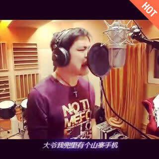 《Beat it》中文版