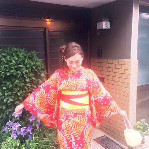 "Kyoto"""