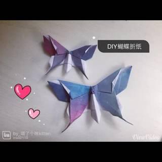 美美哒折纸蝴蝶