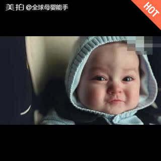 婴儿便便全过程