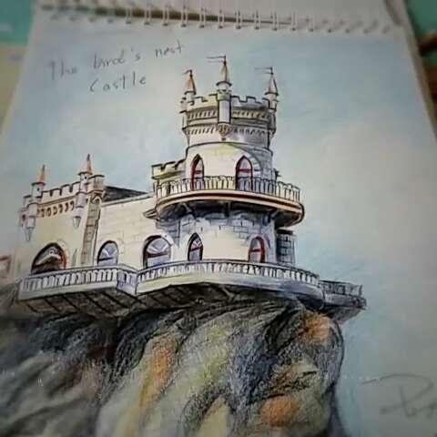 彩铅^.^燕窝城堡