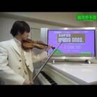 小提琴还可以这么玩