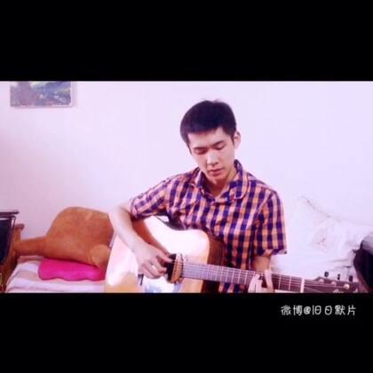 弹唱 罗大佑《爱的箴言》#音乐##吉他##唱歌##民谣#