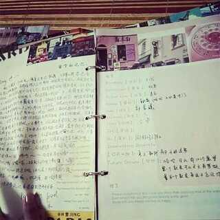 #晒晒你的同学录#满满的都是回忆