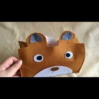动手做小熊抽纸袋