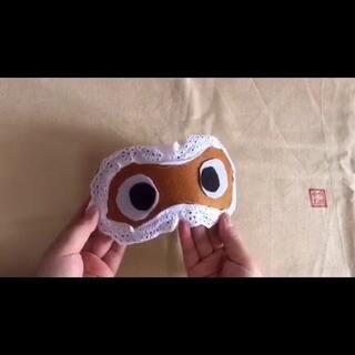 萌萌哒手工眼罩