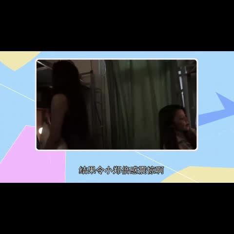 #囧闻一箩筐#【闺蜜网上冒充男友,女子1年被骗取7万】防火防