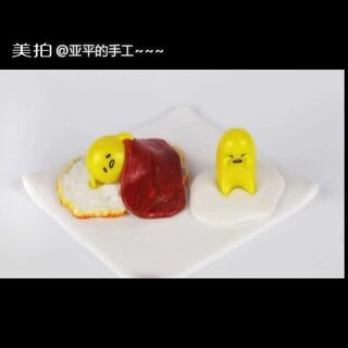懒蛋蛋kiyomi
