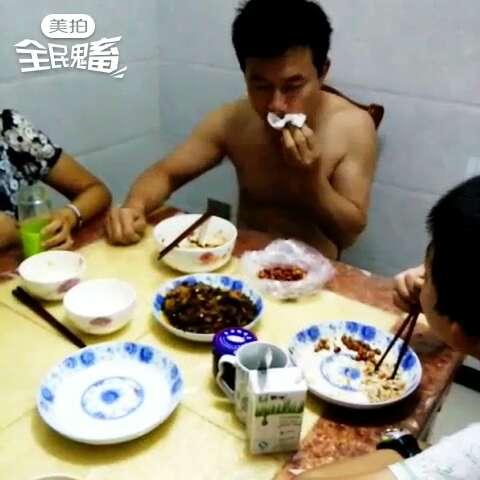 一家人吃饭