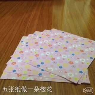 五张纸做樱花