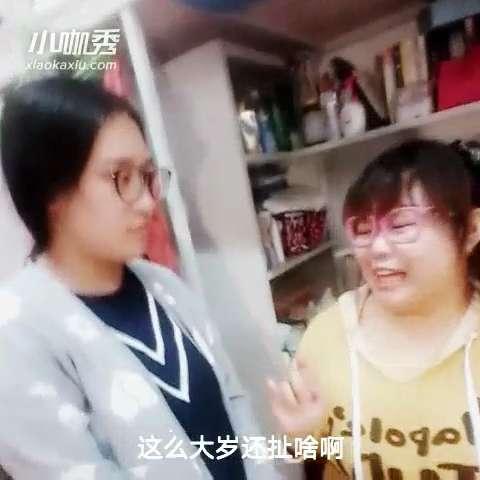 宋小宝微刊_发型设计图片