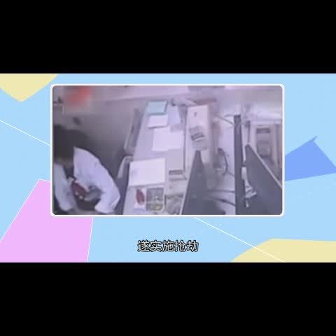 #囧闻一箩筐#【震精!no zuo no die的最高境界2