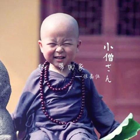 萌宝宝##搞笑##小和尚