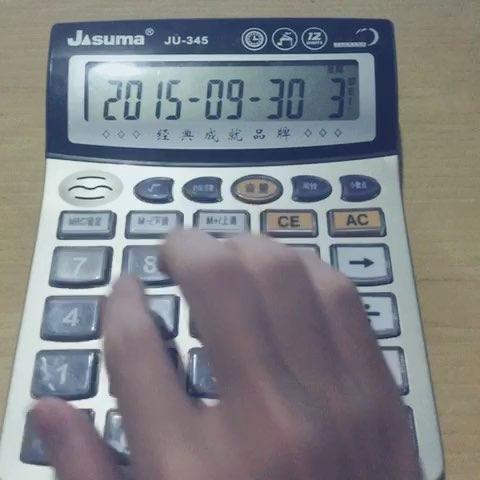 计算器【光辉岁月】