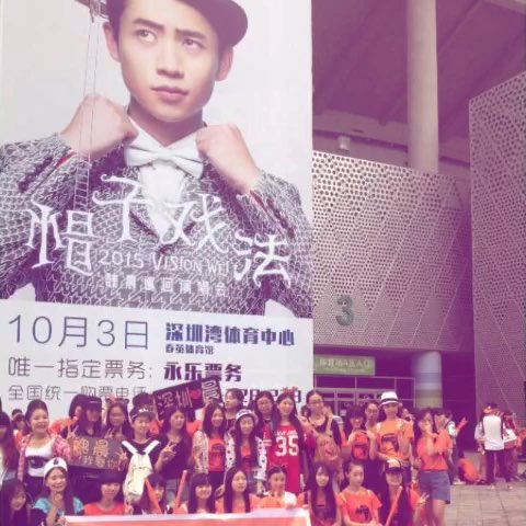 我的七天长假##魏晨演唱会#太