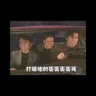 #GD#VIP#VIP##鬼畜##歌曲#搞笑## 非黑纯属娱乐 boom夏卡拉卡
