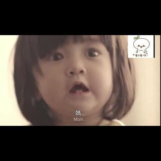 #宝宝#泰国的一个公益广告,女儿和妈妈吵架后离家出走, 极饿时路边小贩老板为她炒了一个蛋炒饭.......渐渐回忆起和妈妈之间的种种温暖.....泪目😭#我为父母洗脸##母爱如水#