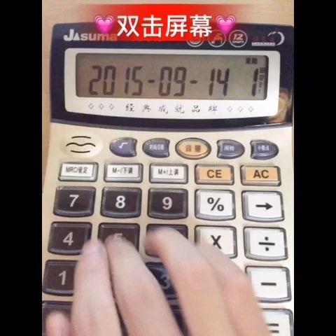 计算器【粉刷匠】 谱子:5353531 24325 5353531 24321 24325524325