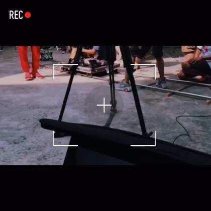 《记忆体》MV现场…😁😁