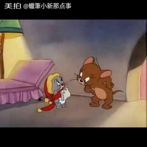 猫和老鼠-称职的看门鼠01#猫和老鼠##我要上热门##搞笑##动画片##经典图片