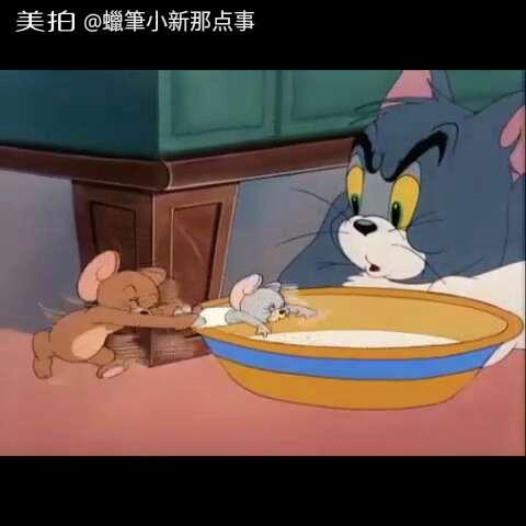 猫和老鼠-称职的看门鼠02#猫和老鼠##我要上热门##搞笑##动画片##经典图片