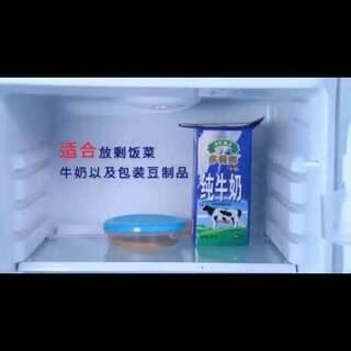 冰箱生活小窍门